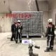 FCC, fire containment cover, Brandzakken